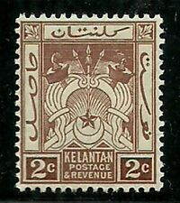Album Treasures Malaya Kelantan Scott # 16  2c Symbols of Government MH