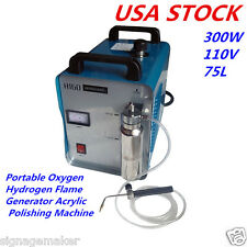 USA H160 110V 300W 75L Oxygen Hydrogen Flame Generator Acrylic Polishing Machine