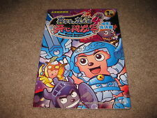 Mission Incredible: Adventures On The Dragon's Trail Chinese Language Manga Book