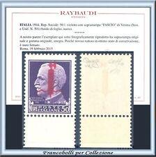 1944 RSI L. 50 Fascio Verona n. 501 Cert. Raybaudi ** R.S.I. Repubblica Sociale