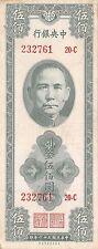 China  500  CGU  1947  Series 20-C  circulated Banknote C10A