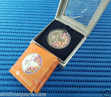 2015 Macau China 20 Patacas Lunar Goat 1 oz 999 Fine Silver Proof Coin