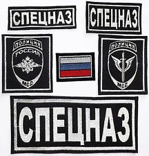 Kit Russian Patches police special forces SWAT Spetsnaz Patches MVD riot police