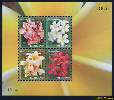2007 THAILAND NEW YEAR 2008 FLOWER STAMP SOUVENIR SHEET MNH VF (NY7)