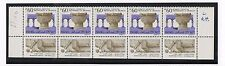 Israel Bale #986-I Archaeology Tab Strip 1 Phosphor Left MNH!!