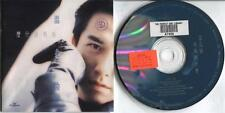 Wen Zhao Lun 1994 Hong Kong TV Drama OST Rare Library Collector Promo CD FCS4180
