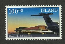 Iceland 638 (1987) MNH/OGnh XF {Illustrated Airport}