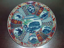 Wandteller Japan Tierkreis Schaf The Arita Plate of Zodiac 1979 Sheep/ Ram/ Goat
