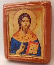 Saint Raphael Rafael Catholic & Orthodox Byzantine Rose Gold  Wooden Icon