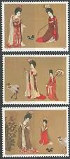 China PRC T89 Scott #1901-03 Ancient Painting Beauties Wearing Flowers 3/24/1984