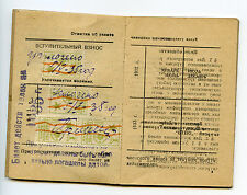 !!! 1935 Russia Revenue stamps Proletariat Turists document Memberships Ticket