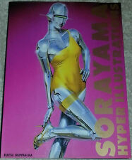 Sorayama HYPER ILLUSTRATIONS art book