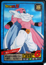 A689 CARTE CARD JAP  DRAGON BALL Z  N-¦ 556 POWER LEVEL 9