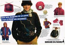 Publicité Advertising 1981 (2 pages) Les Laines Berger du Nord