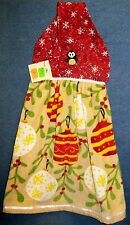 **NEW** Old Fashioned Christmas Ornaments Hanging Kitchen Fridge Hand Towel #952