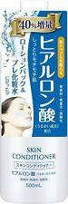 New Naris Up Cosmetics skin conditioning lotion HA hyaluronic acid 500mL F/S