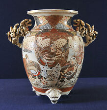 Antique Japanese Satsuma hand-painted vase