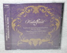 Kalafina 8th Anniversary Special products The Live Album TOUR 2014 Taiwan 2-CD