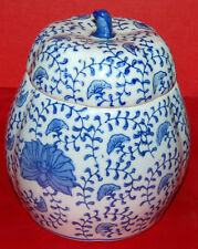 Pot d'origine asiatique en porcelaine bleue