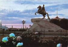 Russia Leningrad Saint Petersburg monument to Peter the Great Statue