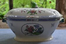 Copeland Late Spode Dragon Vase Large Soup Tureen England