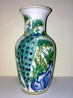 Vase Porzellan Motiv: Pfauen Peacocks Jugendstil ? Art Deco ? Asien ? H: 21,5 cm