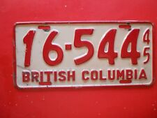 1945 British Columbia Quality Passenger license plate