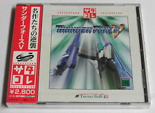 Thunder Force V 5 Sega Saturn Collection Japan JPN Tecno Soft * Brand NEW Sealed