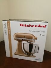BRAND NEW KitchenAid KSM150PSCZ 5 Qt. Artisan Series Stand Mixer, Golden Shimmer