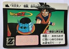 Dragon Ball Z Carddass Hondan PART 15 - 613