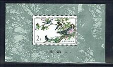 China PR 1982 Birds MS unmounted mint as per scan