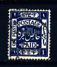 PALESTINE - PALESTINA - 1920-1921 - Francobolli del 1918 soprastampati  PALESTIN