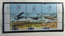 Israel 1998 Air Force Museum Cachet Very Rare Mint