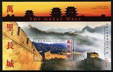 HONGKONG 2012 World Heritage in China No 1 Great Wall Block 249 ** MNH