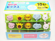 NEW JAPANESE BENTO LUNCH  BOX ACC. ANIMAL PICKS Cupcake Topper 10pc