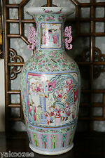 A Large Chinese Porcelain Vase  #20140194