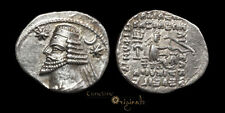 ORODES II ARCHER KING ECTABANA ANCIENT GREEK SILVER DRACHM COIN 024087