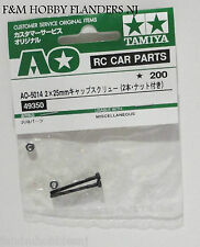 New Tamiya 49350 2 x 25 MM Cap Screw for Differential