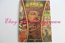 China Tattoo Flash book Traditional KOI Flower Hannya Skull Dragon Lion