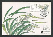 CHINA MK ORCHIDEEN ORCHIDEE ORCHIDS ORCHID CARTE MAXIMUM CARD MC CM d9372