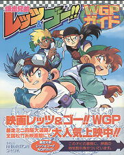 Bakuso Kyodai Let's Go This Is Animation Art Book