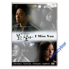 """BUY 5 GET 1 Free"" I Miss You- Korean Drama (5DVDs)  Excellent English Subs!"