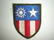 WWII US ARMY CHINA-BURMA-INDIA CBI THEATER PATCH (REPRODUCTION)