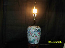 Chinese Qing Dy Famille Rose Hand Painted Porcelain Vase/Lamp