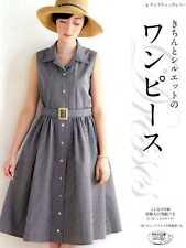 NICE SILHOUETTE DRESSES - Japanese Craft Book SP2