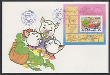 KOREA, 1995. First Day New Year Pig 3427-28, Imperf, **