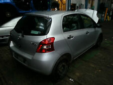 TOYOTA YARIS 5DR 1.0 PETROL 06-07-08-09-10 WHEEL NUT (BREAKING/PARTS/SPARES)