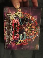Yugioh Labyrinth of Nightmare Booster Box - Unlimited English 36pk sealed