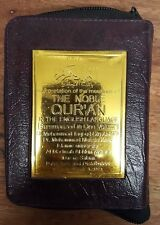 Zip Quran with Translation in English THE NOBLE QURAN (hajj hijab abaya dua )