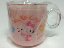 Sanrio Hello Kitty 1998 Come Play With Me Cup NIP